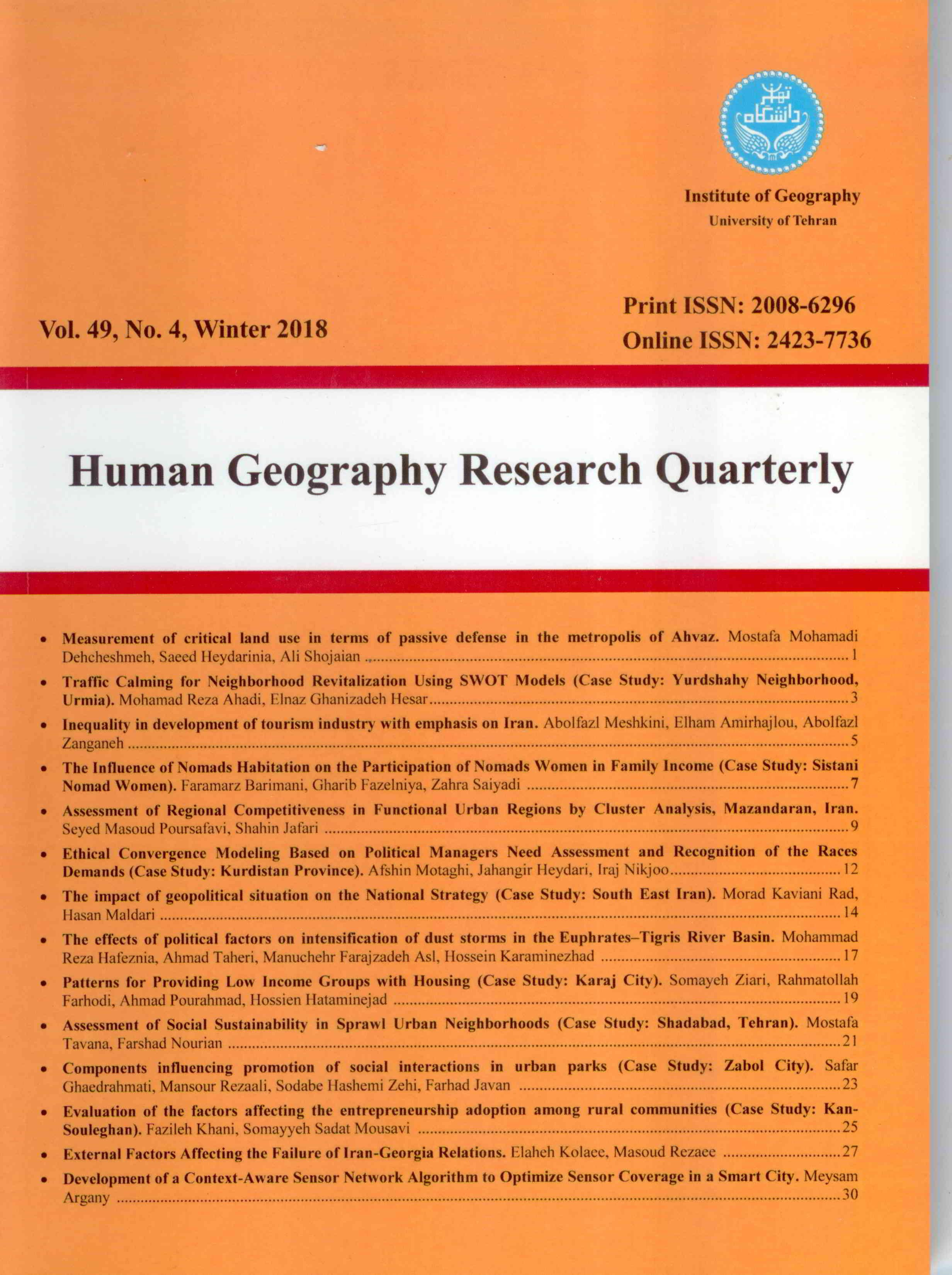 Human Geography Research